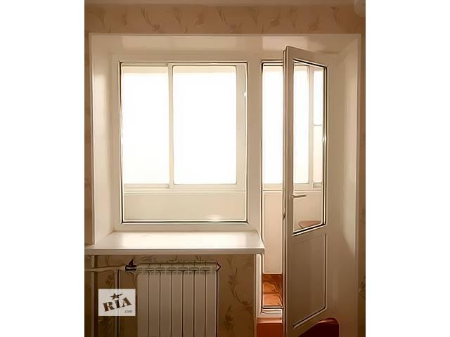 Балконный блок (выход)  - Акция от производителя- объявление о продаже  в Запорожье