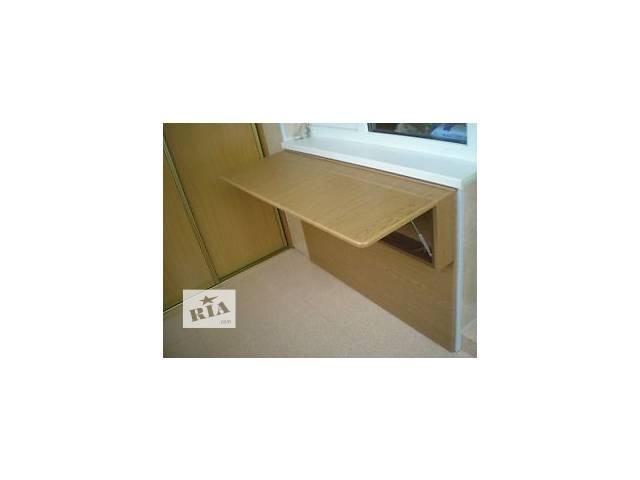 Балконный столик.: мебель на заказ в кривом роге (днепропетр.