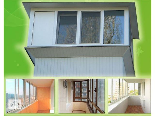 бу Балконы монтаж и реконструкция в Червонограде