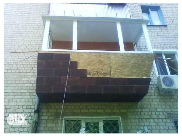 купить бу Балконы с нуля в Харькове