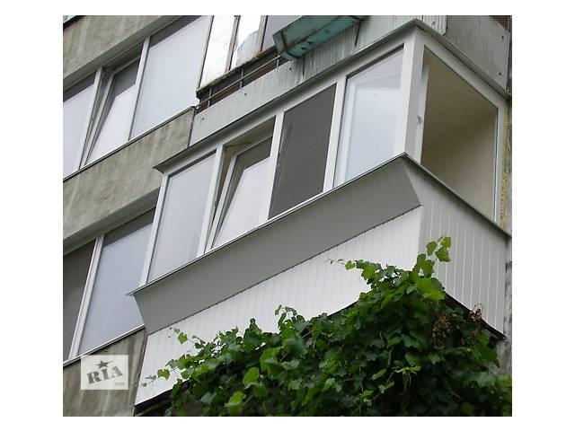 Балконы под ключ шкаф-тумба в подарок! - строительство и рем.