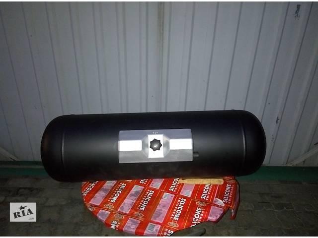 продам Баллон газовый цилиндрический 95л бу в Днепре (Днепропетровск)