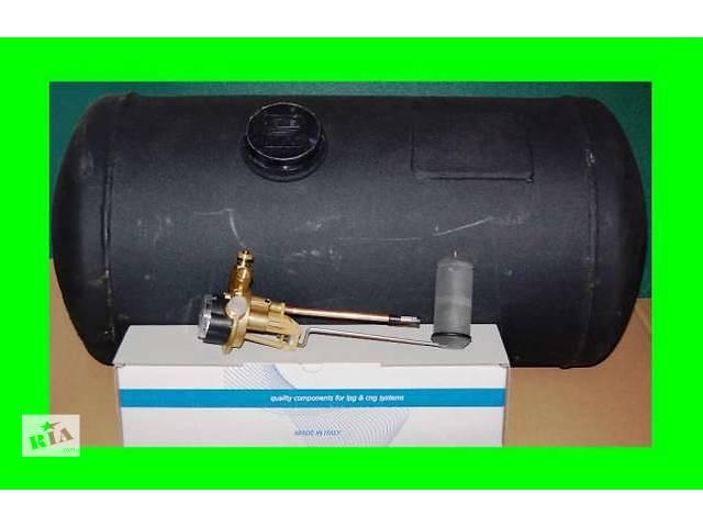 продам Баллон жигули цилиндр таблетка ВАЗ класика ГБО газовая установка 50л бу в Киеве