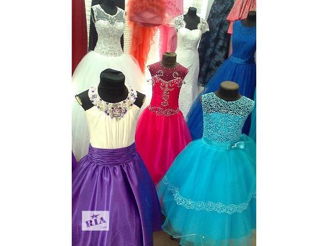 Купить детское платье на выпускной в запорожье