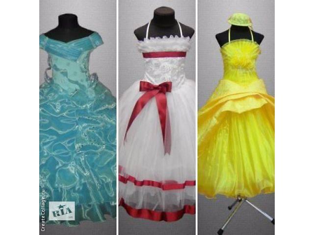 Бальные платья,платье на выпускной,выпускное платье,платье в пол,корсетное платье,на шнуровке платье,модное платье,- объявление о продаже  в Днепре (Днепропетровск)