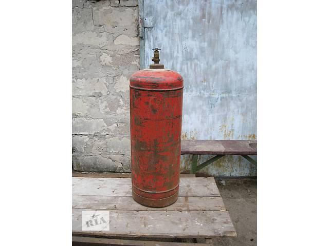 бу Балон пропан-бутан газ 50л в Тернополе