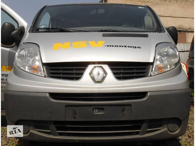 Бампер передний 7700312785 Renault Trafic Рено Трафик 01-11гг- объявление о продаже  в Ровно