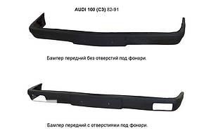 Новые Бамперы передние Audi 100