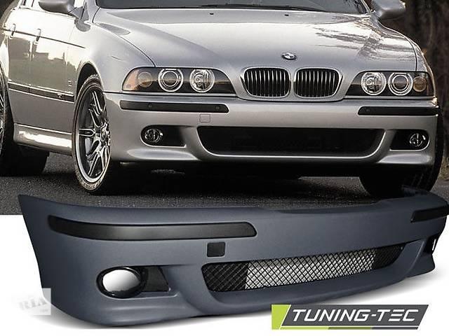продам БАМПЕР ПЕРЕДНИЙ BMW E39 М5 бу в Киеве
