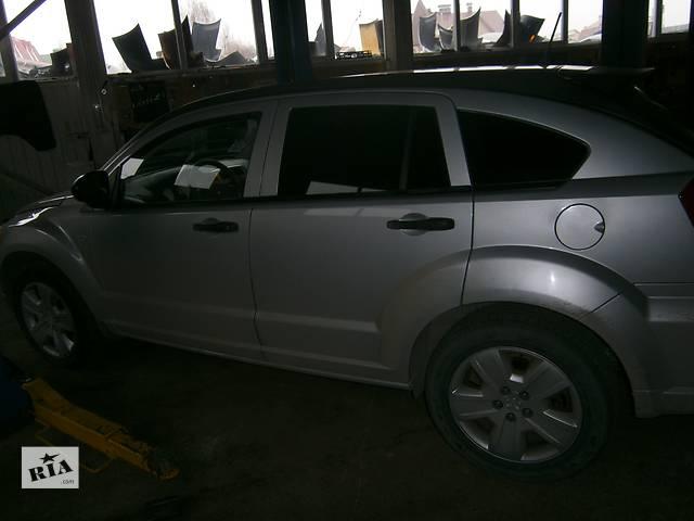 купить бу  Бампер передний для легкового авто Dodge Caliber в Киеве