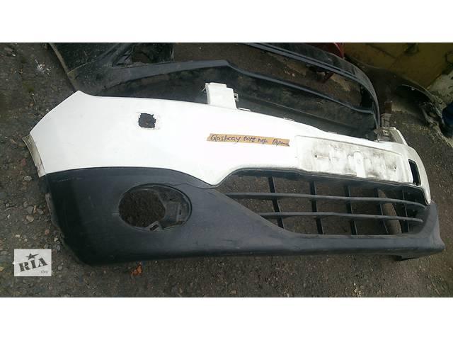 купить бу  Бампер передний для легкового авто Nissan Qashqai 2010 в Ровно