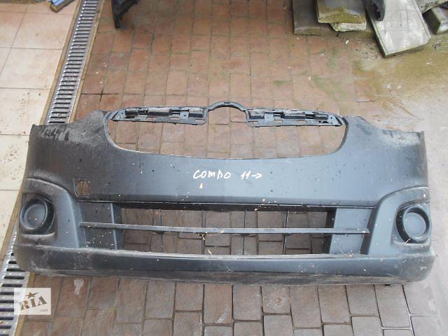 Бампер передний для Opel Combo 2011- объявление о продаже  в Львове
