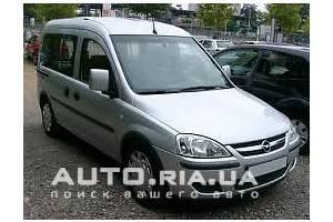 Бамперы передние Opel Combo груз.