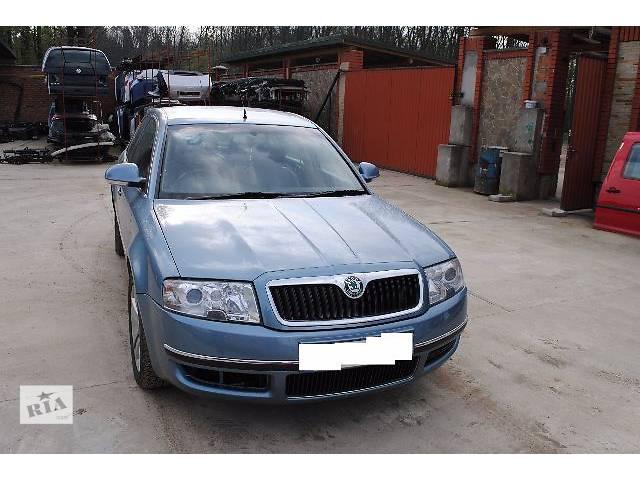 Бампер передний для Skoda SuperB 2007- объявление о продаже  в Львове