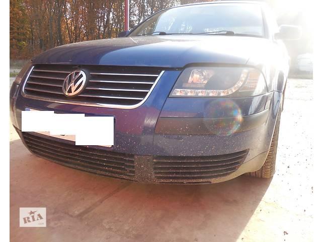 Бампер передний для Volkswagen Passat B5+, 2003- объявление о продаже  в Львове