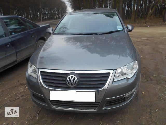 купить бу Бампер передний для Volkswagen Passat B6 2006 в Львове