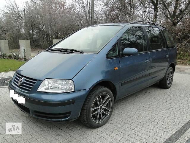 бу Бампер передний для Volkswagen Sharan 2002 в Львове
