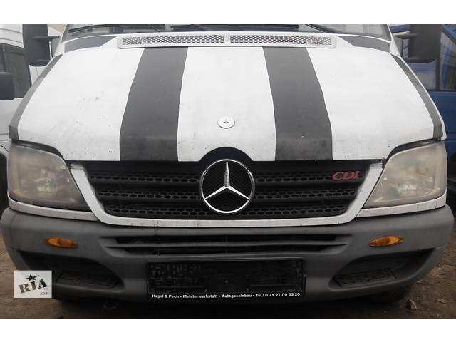 Бампер передний Mercedes Sprinter Мерседес Спринтер 903, 2.2; 2.7 CDI OM611; 612 (2000-2006 г.в)- объявление о продаже  в Ровно