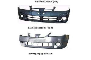 Новые Бамперы передние Nissan Almera