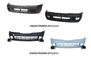 Новые Бамперы передние Nissan Primera