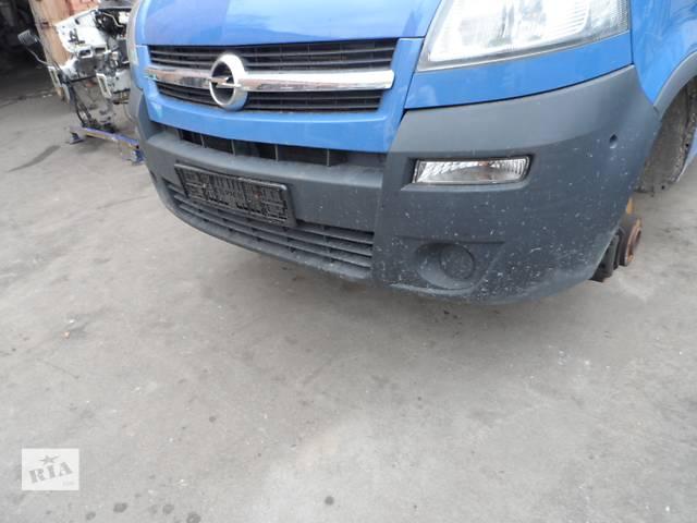 продам Бампер передний Опель Мовано Opel Movano 1,9 DCI 2003-2010 бу в Ровно