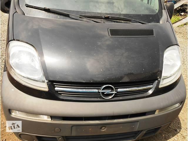 купить бу Бампер передний/ передній Opel Vivaro Опель Виваро 1.9, 2.0, 2.5 Renault Trafic Рено Трафик в Ровно