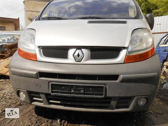 бу Бампер передний, передній Renault Trafic 1.9, 2.0, 2.5 Рено Трафик (Vivaro, Виваро) в Ровно