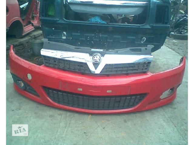 Бампер + решотка радиатора для Опель Астра Н / Opel Astra H / GTC- объявление о продаже  в Черкассах
