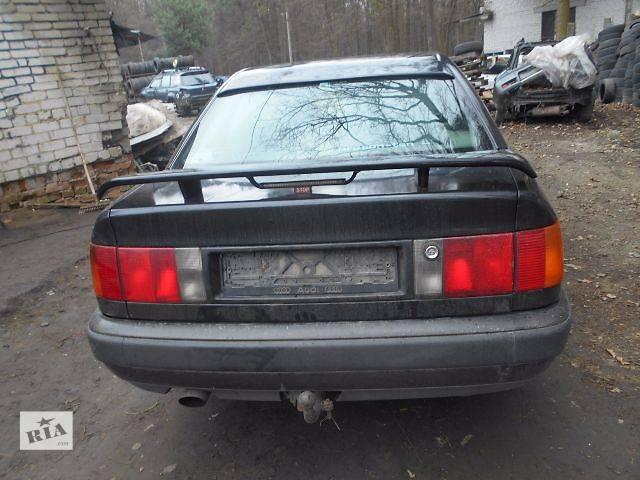 бу Бампер задний для Audi 100 1994 в Львове