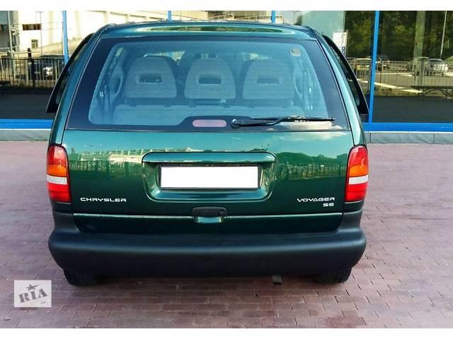 Бампер задний для Chrysler Voyager, 1996р.- объявление о продаже  в Львове