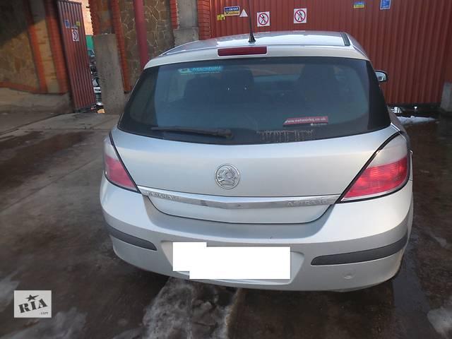 купить бу Бампер задний для хэтчбека Opel Astra H Hatchback в Львове