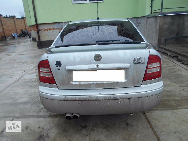 Бампер задний для хэтчбека Skoda Octavia RS 2003- объявление о продаже  в Львове