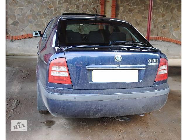 продам Бампер задний для хэтчбека Skoda Octavia 2003 бу в Львове