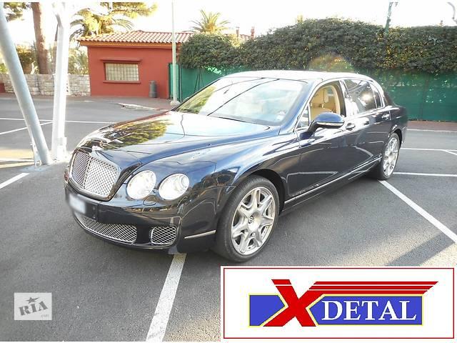 Бампер задний для легкового авто Bentley Flying Spur- объявление о продаже  в Луцке