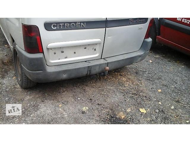бу  Бампер задний для легкового авто Citroen Berlingo в Кременце