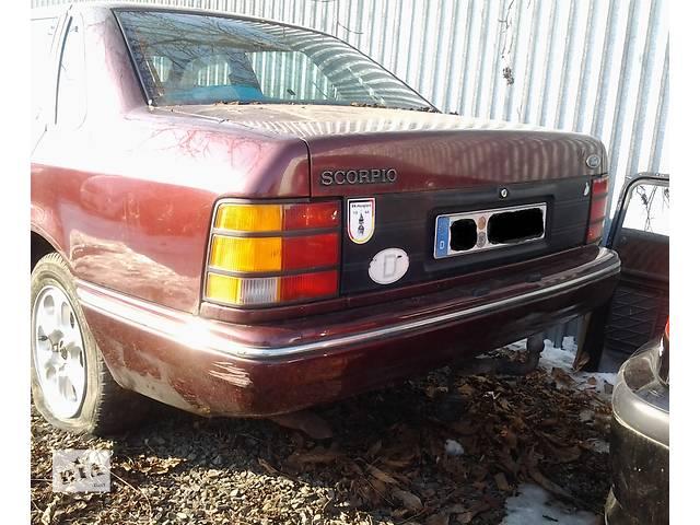 продам  Бампер задний для легкового авто Ford Scorpio бу в Ужгороде