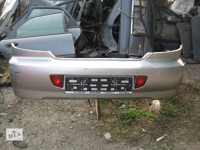 продам  Бампер задний для легкового авто Kia Sephia II бу в Львове