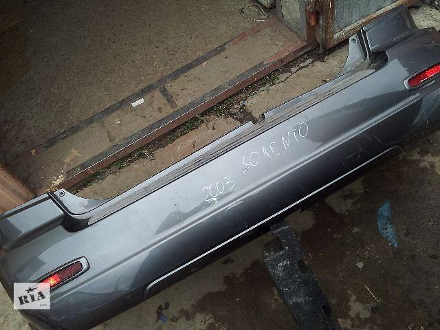 купить бу Бампер задний для легкового авто Kia Sorento в Львове