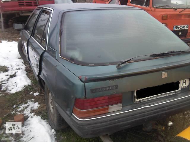 Бампер задний для легкового авто Renault 25- объявление о продаже  в Ужгороде