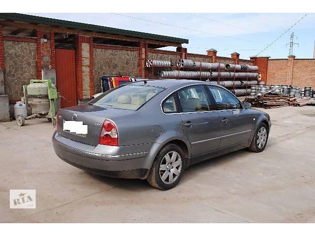 Бампер задний для седана Volkswagen Passat B5+, 2004- объявление о продаже  в Львове