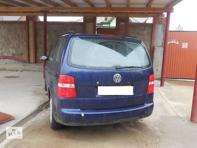 продам Бампер задний для Volkswagen Touran 2006 бу в Львове