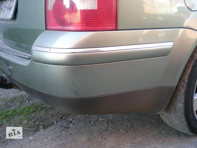 бу Бампер задний  Volkswagen Passat B5 в Луцке