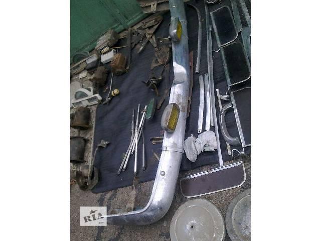 бу Бампер передний Легковой ГАЗ 21 Седан в Луганске