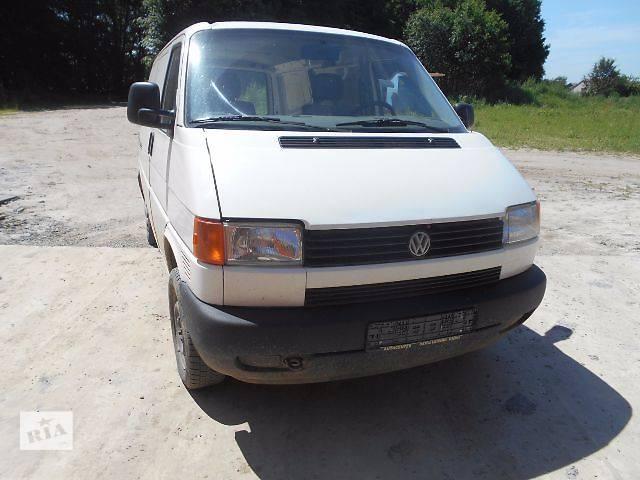 продам Бампер передний для Volkswagen T4 (Transporter) 1998 бу в Львове