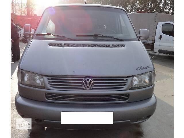 продам Бампер передний для Volkswagen T4 (Transporter) 1999 бу в Львове