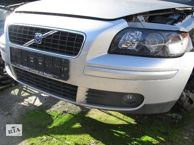 Бампер передний для Volvo S40 2007- объявление о продаже  в Львове