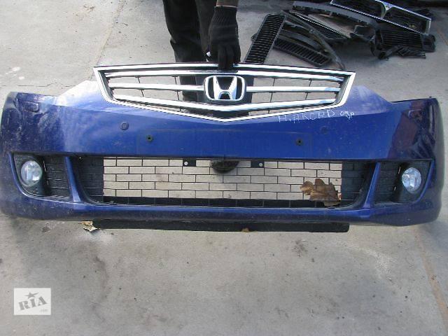 Бампер передний Honda Accord 2010- объявление о продаже  в Львове