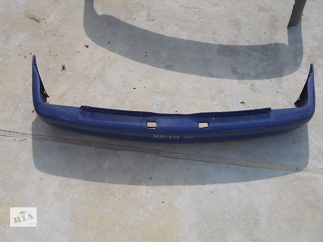 бампер задний для Citroen Berlingo 1999- объявление о продаже  в Львове