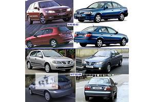 Новые Бамперы задние Nissan Almera