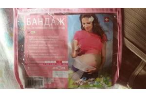 б/у Одежда для беременных
